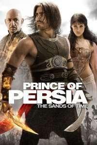 Prince of Persia: The Sands of Time - Prinţul Persiei: Nisipurile timpului (2010)