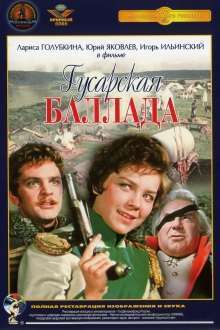 Gusarskaya ballada (1963) - filme online subtitrate