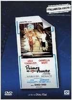 Primo amore - Ultima romanţă de dragoste (1978) - filme online