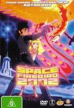 Fire's Bird 2772: Love's Cosmozone - Pasărea de foc (1980)