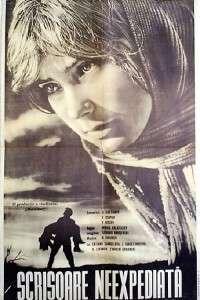 Neotpravlennoe pismo - Scrisoare neexpediată (1960) - filme online