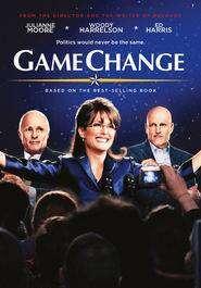 Jocul se schimbă (2011)