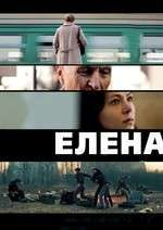 Elena (2011) - filme online