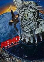 Remo Williams: The Adventure Begins (1985)
