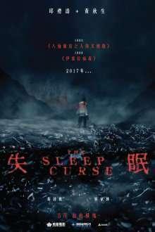 Shi mian - The Sleep Curse (2017)  e