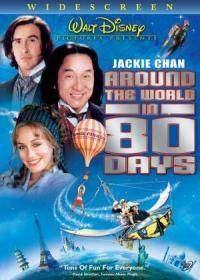 Around the World in 80 Days / Ocolul Pamantului in 80 de zile