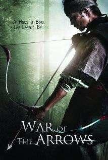 Choi-jong-byeong-gi Hwal - War of the Arrows (2011)