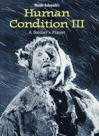 Conditia umana partea a-III-a ( 1961 )