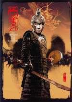 Jiang shan mei ren - Frumoasa împărăteasă (2008) - filme online