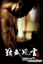 Jing wu feng yun: Chen Zhen - Legend of the Fist: The Return of Chen Zhen (2010) - filme online