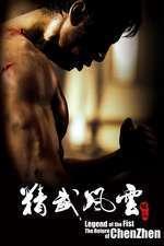 Jing wu feng yun: Chen Zhen - Legend of the Fist: The Return of Chen Zhen (2010)