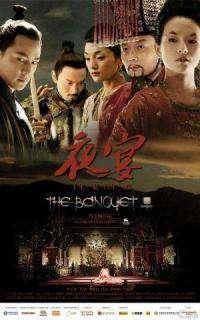 Ye yan - The Banquet (2006) - filme online