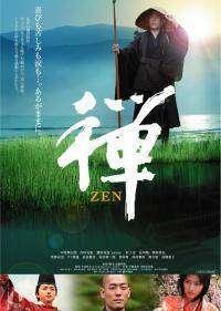 Zen (2009) – filme online