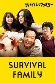 Sabaibaru famirî (2016) - Survival family