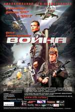 Voyna – Războiul (2002)