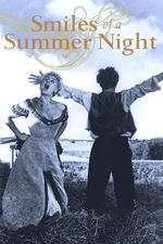 Sommarnattens leende - Surâsul unei nopți de vară (1955)
