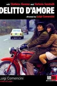 Delitto d'amore (1974) - filme online subtitrate