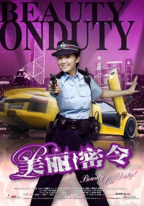 Beauty on Duty - filme online gratis