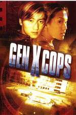 Dak ging san yan lui - Generația X (1999)
