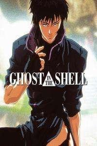 Kôkaku Kidôtai - Ghost in the Shell (1995)