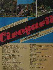 Ciresarii (1984)