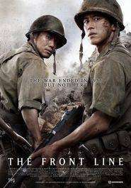 Go-ji-jeon -  The Front Line (2011) - filme online