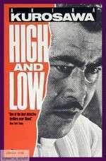 Tengoku to jigoku - High and Low (1963)