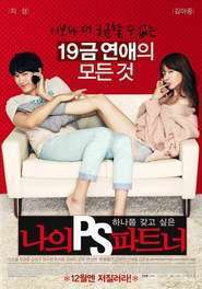 My P.S. Partner (2012) - filme online