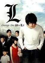 L: Change the World - Death Note 2 - Succesorul lui L (2008)