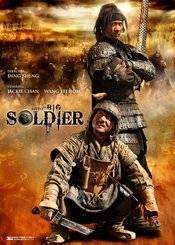 Little Big Soldier - Bilet de răscumpărare (2010)
