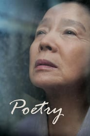 Poetry (2010)