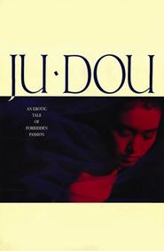 Ju Dou (1990) - filme online subtitrate