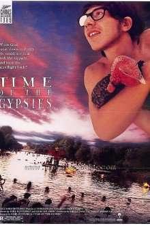 Dom za vesanje – Vremea țiganilor (1988)