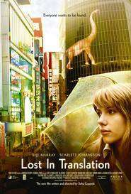 Lost in Translation - Rătăciţi printre cuvinte (2003)