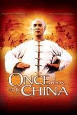 Once Upon a Time in China - A fost odată în China... (1991) - filme online