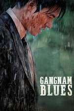 Gangnam 1970 - Gangnam Blues (2015)