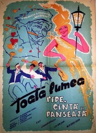 Vesyolye rebyata - Toată lumea râde, cânta şi dansează (1934)