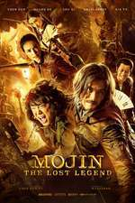 The Ghouls - Mojin - The Lost Legend (2015) - filme online