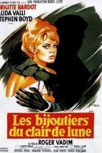 Les Bijoutiers du clair de lune - Îndragostiți sub clar de lună (1958)
