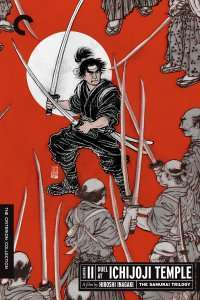 Zoku Miyamoto Musashi: Ichijôji no kettô - Samurai II: Duel at Ichijoji Temple (1955)