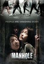 Maen-hol – Manhole (2014)