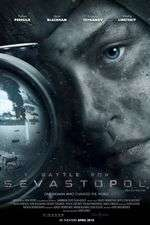 Bitva za Sevastopol – Bătălia pentru Sevastopol (2015) – filme online