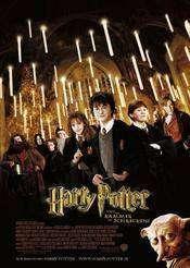 Harry Potter and the Chamber of Secrets - Harry Potter şi Camera Secretelor  (2002)