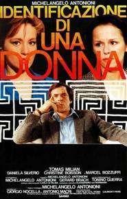 Identificazione di una donna - Identification of a Woman (1982)