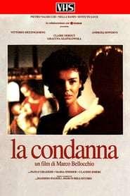 The Conviction (1991) - La condanna