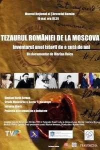 Tezaurul României de la Moscova. Inventarul unei istorii de 100 de ani (2014)
