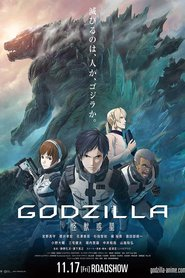 Godzilla: Monster Planet ( 2017 )