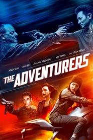 Xia dao lian meng ( 2017 ) – The Adventurers