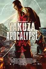 Gokudou daisensou - Yakuza Apocalypse: The Great War of the Underworld (2015) - filme online