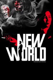 Sinsegye ( 2013 ) – New World